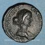 Münzen Faustine jeune, épouse de Marc Aurèle. Bronze. Neapolis (Naplouse, Samarie), an 88 (= 159-160)