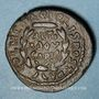 Münzen Philippe II, césar (244-247). Bronze. Bostra (Arabie)