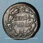 Münzen Trajan (98-117). Bronze, Sepphoris (Galilée). R/: (légende) dans une couronnes de laurier