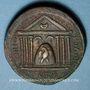 Münzen Uranius Antoninus (248-254). Grand bronze. Emèse (253-254), Syrie