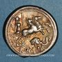 Münzen République romaine. L. Caecilius Metellus Diadematus (vers 128 av. J-C). Denier