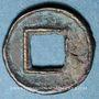 Münzen Chine. Les Han de l'Ouest. Xuandi (73-49 av. J-C) - Yuandi (48-33 av. J-C). Petit wuzhu, type A