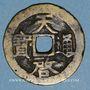 Münzen Chine. Les Ming. Xi Zong (1621-1627) - ère Tian Qi (1621-1627). 1 cash. Ministère des Travaux