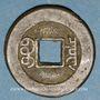 Münzen Chine. Les Qing. De Zong (1875-1908) - ère Guang Xu (1875-1908). 1 cash. Pékin, Finances