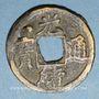 Münzen Chine. Les Qing. De Zong (1875-1908) - ère Guang Xu (1875-1908). 1 cash, Tianjin (Zhili)