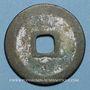 Münzen Chine. Les Song du Nord. Tai Zong (976-997) - ère Chun Hua (990-994). 1 cash. Calligraphie cursive