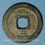 Münzen Chine. Les Song du Sud. Guan Zong (1189-1194) - ère Shao Xi (1190-1194). 1 cash an 3. Style régulier