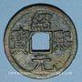 Münzen Chine. Les Song du Sud. Guan Zong (1189-1194) - ère Shao Xi (1190-1194). 2 cash an 1. Style régulier