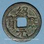Münzen Chine. Les Song du Sud. Guan Zong (1189-1194) - ère Shao Xi (1190-1194). 2 cash an 3. Style régulier