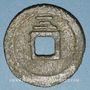 Münzen Chine. Les Song du Sud. Ning Zong (1194-1224) - ère Jia Ding (1208-1224). 2 cash an 3. Style sungti