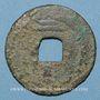 Münzen Chine. Les Song du Sud. Ning Zong (1194-1224) - ère Jia Tai (1201-1204). 1 cash an 2. Style régulier