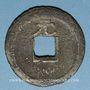 Münzen Chine. Les Song du Sud. Ning Zong (1194-1224) - ère Jia Tai (1201-1204). 2 cash an 1. Style régulier