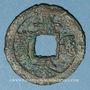 Münzen Chine. Les Song du Sud. Ning Zong (1194-1224) - ère Jia Tai (1201-1204). 2 cash an 3. Style sungti