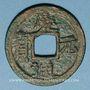 Münzen Chine. Les Song du Sud. Ning Zong (1194-1224) -ère Quing Yuan (1195-1200). 1 cash an 1. Style sungti