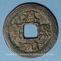 Münzen Chine. Les Song du Sud. Xia Zong (1162-1189) - ère Chun Xi (1174-1189). 2 cash an 11