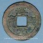 Münzen Chine. Les Song du Sud. Xia Zong (1162-1189) - ère Chun Xi (1174-1189). 2 cash an 13