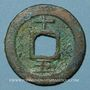Münzen Chine. Les Song du Sud. Xia Zong (1162-1189) - ère Chun Xi (1174-1189). 2 cash an 15