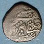 Münzen Inde. Baroda. Khande Rao (1273-1287H = 1856-1870). 1 paisa 1275H