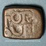 Münzen Inde. Bundi. Victoria (1837-1901). Nazarana roupie