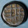 Münzen Inde. Empire Moghol. Muhammad Shah Jahan (1037-68H = 1628-58). Dam (10)45. Bairata