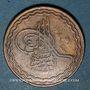 Münzen Inde. Hyderabad. Mir Usman Ali Khan (1329-1367H = 1911-1948). 2 pai 1330H /1 = 1911