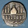 Münzen Inde. Jeton de Temple (Ramatanka). Fin du 18e - 1ère moitié du 19e siècle