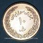 Münzen Iran. République islamique. 10 rials 1358H (= 1979). 1er anniversaire de la Révolution