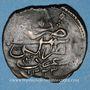 Münzen Lybie. Mahmoud II (1223-1252H = 1808-1839). 20 para 1223H, an 20. Tripoli