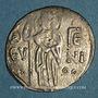 Münzen Empire de Trébizonde. Jean II Comnène (1280-1297). Aspre