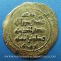 Objets volés Afghanistan, Ghaznévides, Ibrahim (451-492H), dinar or (Ghazna)