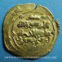 Objets volés Afghanistan, Ghaznévides, Ibrahim (451-492H), dinar or, Ghazna(?)