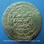 Objets volés Afghanistan, Ghaznévides, Mahmud (388-421H), dinar or 4(1)8H ou 408H(?), Herat