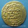 Objets volés Afghanistan, Ghaznévides, Mahmud (388-421H), dinar or (407)H, Herat