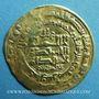 Objets volés Afghanistan, Ghaznévides, Mahmud (388-421H), dinar or 410H, Herat