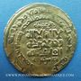 Objets volés Afghanistan, Ghaznévides, Mas'ud I (431-432H), dinar or 42xH, Herat
