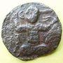 Objets volés al-Jazira, Ortoquides de Mardin, Yuluk Arslan (580-597H), Br, dirham (596)H, (Mardin)