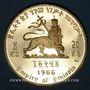 Objets volés Ethiopie. Hailé Selassié I (1930-1936, 1941-1974). 20 dollars 1966. 900 /1000. 8 g.