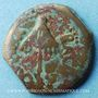 Objets volés Judée, Hérodote Agrippa (37-44), petit bronze. R/: 3 épis