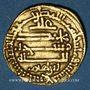 Objets volés Maghreb, Aghlabides, Ibrahim II (261-289H), dinar 289H