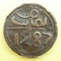 Objets volés Maghreb, 'Alawites, Sidi Muhammad IV (1276-90H), 4 fals 1287H, Fas