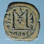 Monnaies Palestine. Umayyades. Ep. al-Mu'awiya (661-680H). Fals bilingue. Tabariya. Var. avec tayyib