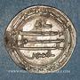Monnaies Perse. Tahirides. Tahir b. al-Husayn (205-207H). Dirham 206H, al-Muhammadiya.