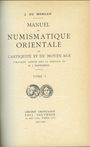 Second hand books de Morgan J. - Manuel de numismatique orientale de l'Antiquité et du Moyen-âge