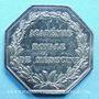 Stolen objects Académie royale de médecine, Louis XVIII, jeton argent. Signé Gayrard F.