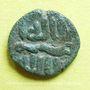 Stolen objects Gouverneurs Umayyades d'Espagne, fals anonyme 12 mm