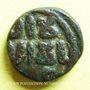 Stolen objects Gouverneurs Umayyades d'Espagne, fals anonyme 13 mm
