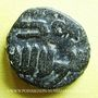 Stolen objects Gouverneurs Umayyades d'Espagne, fals anonyme 14 mm